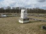 Abusina: Stele mit Szenen und Römern